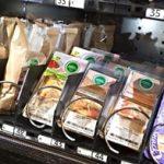 Distributori automatici caffè Lavazza Milano  - Distributori_Automatici_Milano